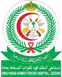 King Fahad Armed Forces Hospital