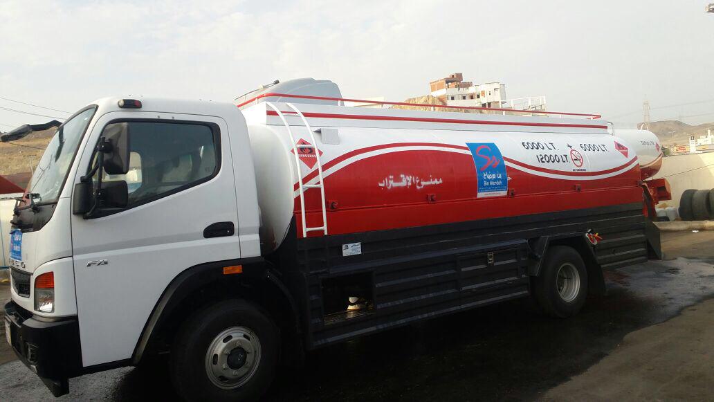Saleh Bin Merdah Est For Transport